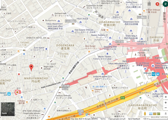 a77c65e1 Ab's place is in Shibuya, walking distance to the train station and Shibuya  crossing. It's in the heart of the city but is located in a quiet street.