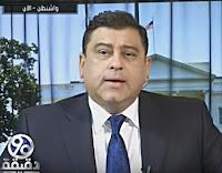 برنامج 90 دقيقة 3/342017 معتز الدمرداش - حوار السفير/ سامح شكري