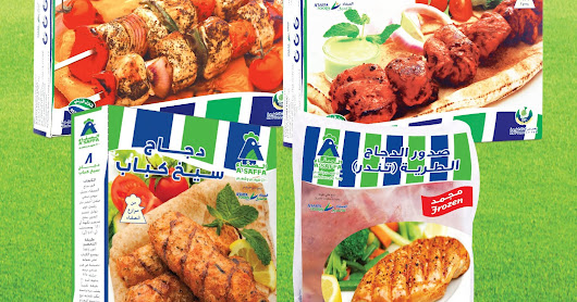 A'Saffa Foods' frozen products are a barbecuing favorite
