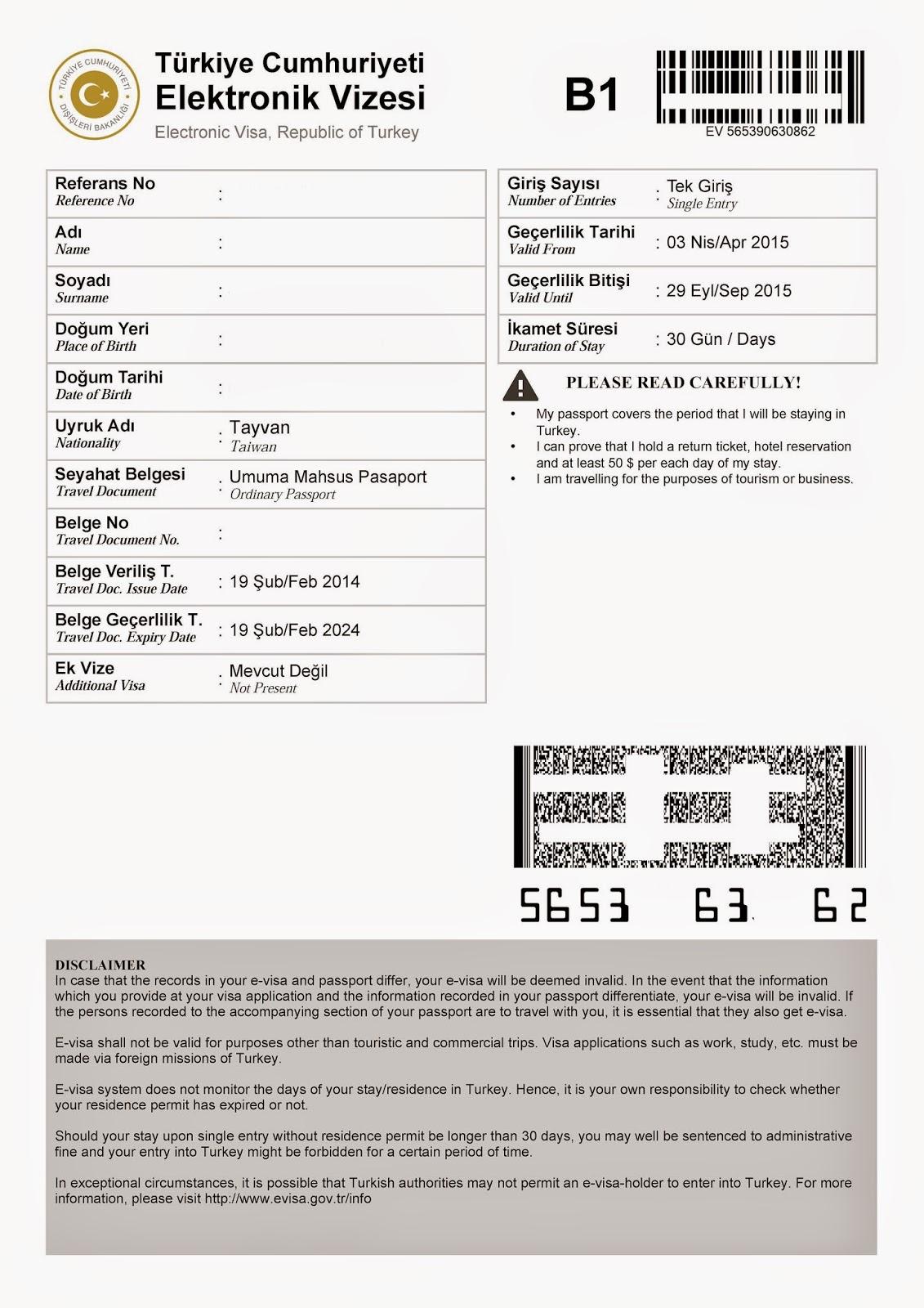 土耳其-電子簽證E-visa申請