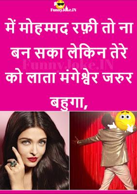 Fanney Khan मूवी डायलॉग इन हिंदी !