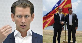 Η Αυστρία απειλεί να σαμποτάρει τη συμφωνία για το Σκοπιανό