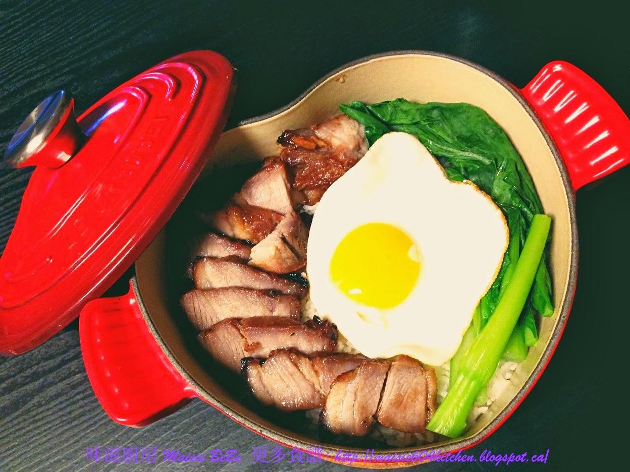 黯然銷魂飯 (叉燒煲仔飯) Sunrise casserole with BBQ pork
