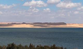 danau qorun