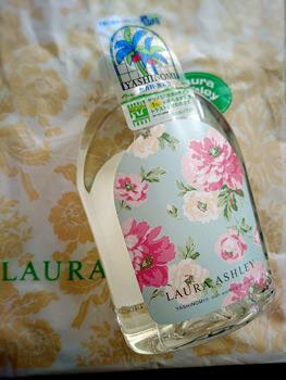 ヤシノミ洗剤とローラアシュレイのコラボ