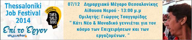 http://www.epihirimatiastv.com/
