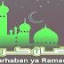 Imsakiyah Ramadhan 1437 H 2016 M