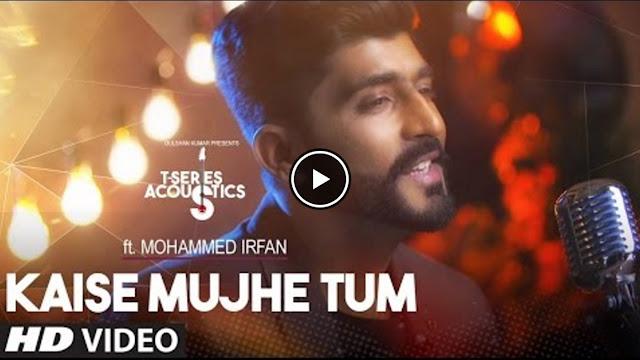 Kaise Mujhe Lyrics - Mohammad Irfan | A.R. Rahman