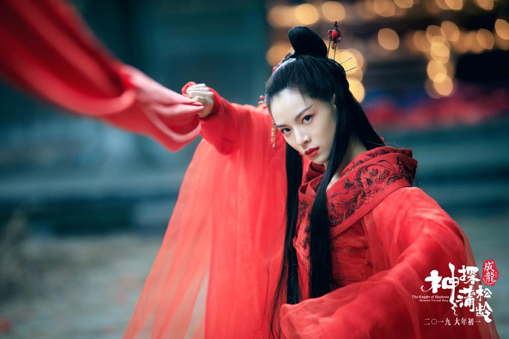 Actresses Who Played Nie Xiaoqian From 1960-2019 - DramaPanda