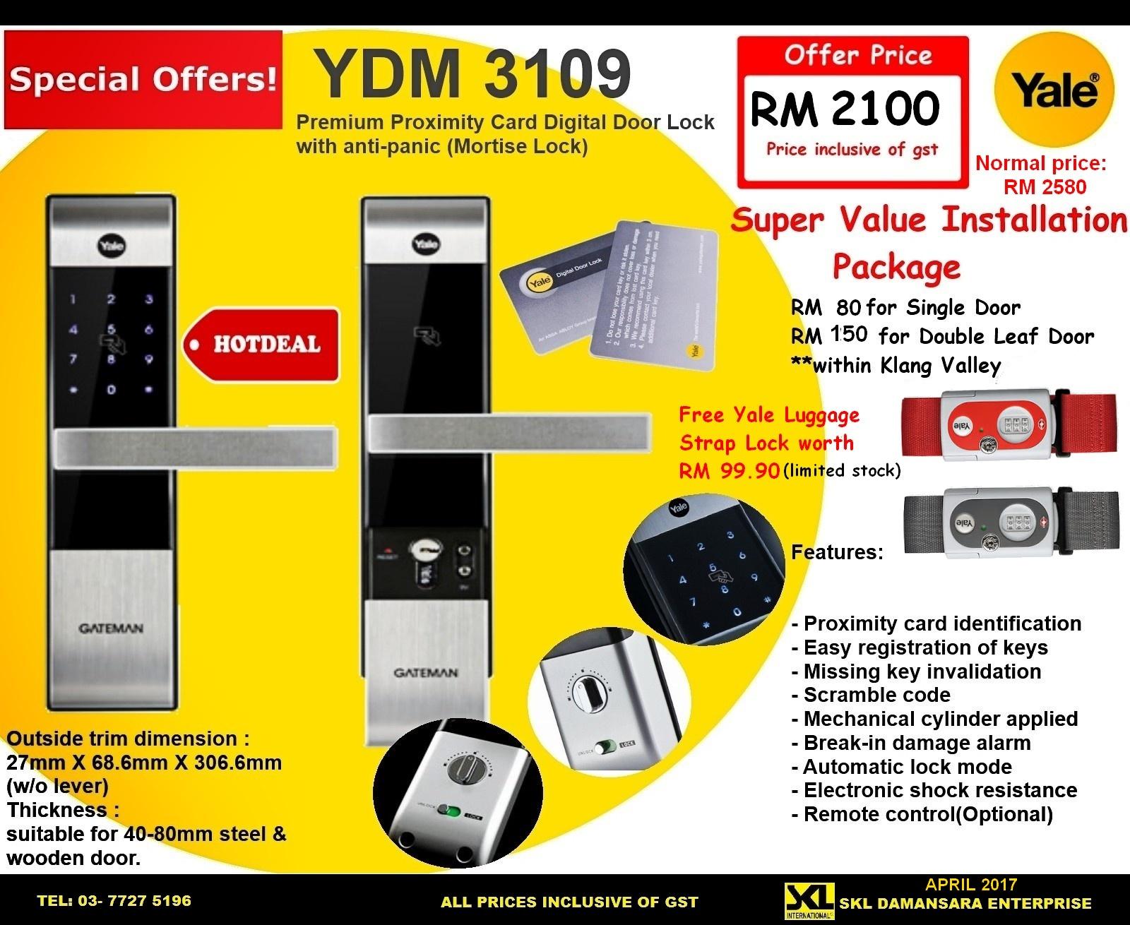 promotin door lock homepro yale digital doors march