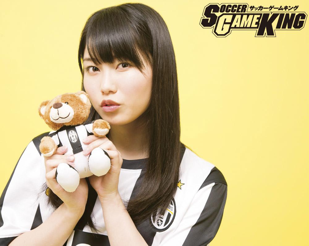 Yokoyama Yui 横山由依 AKB48, Soccer Game King 2013 Vol.17 Part02