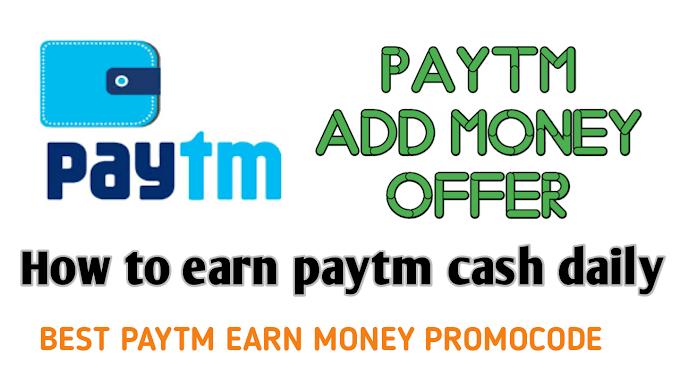 Add money to paytm wallet promo code : paytm add money offer