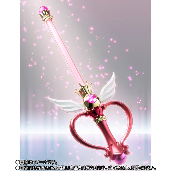 http://www.biginjap.com/en/pvc-figures/15527-sailor-moon-proplica-kaleido-moon-scope.html