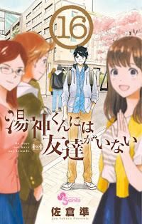 Yugami-kun Ni Wa Tomodachi Ga Inai Chap 21.5