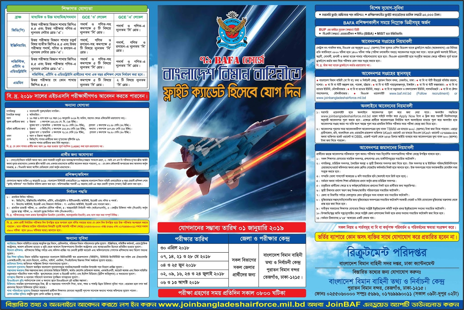 Bangladesh Air Force BAFA Course Jobs Circular 2018