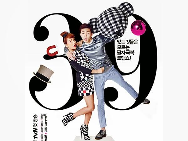 2014年韓劇 魔女的戀愛線上看