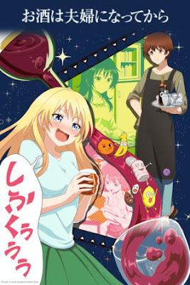 Anime 'Osake wa Fuufu ni Natte kara'  Dapatkan Episode Baru