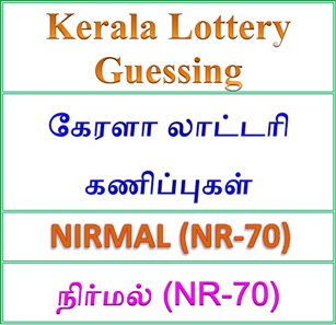 www.keralalotteries.info NR-70, live- NIRMAL -lottery-result-today,  Kerala lottery guessing of NIRMAL NR-70, NIRMAL NR-70 lottery prediction, top winning numbers of NIRMAL NR-70, ABC winning numbers, ABC NIRMAL NR-70 25-05-2018 ABC winning numbers, Best four winning numbers, NIRMAL NR-70 six digit winning numbers, kerala lottery result NIRMAL NR-70, NIRMAL NR-70 lottery result today, kerala lottery results today NIRMAL, NIRMAL lottery today, today lottery result NIRMAL , NIRMAL lottery result today, kerala lottery result live, kerala lottery bumper result, kerala lottery result yesterday, kerala lottery result today, kerala online lottery results, kerala lottery draw, kerala lottery results, kerala state lottery today, kerala lottare, NIRMAL lottery today result, NIRMAL lottery results today, kerala lottery result, lottery today, kerala lottery today lottery draw result, kerala lottery online purchase NIRMAL lottery, kerala lottery NIRMAL online buy, buy kerala lottery online NIRMAL official, NIRMAL lottery NR-70, kerala-lottery-results, keralagovernment, result, kerala lottery gov.in, picture, image, images, pics, pictures kerala lottery, kl result, yesterday lottery results, lotteries results, keralalotteries, kerala lottery, keralalotteryresult, kerala lottery result, kerala lottery result live, kerala lottery today, kerala lottery result today, kerala lottery results today, today kerala lottery result NIRMAL lottery results, kerala lottery result today NIRMAL, NIRMAL lottery result, kerala lottery result NIRMAL today, kerala lottery NIRMAL today result, NIRMAL kerala lottery result, today NIRMAL lottery result, today kerala lottery result NIRMAL,