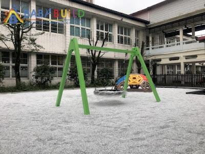 桃園市平鎮區東勢國民小學附設幼兒園