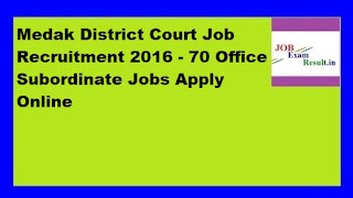 Medak District Court Job Recruitment 2016 - 70 Office Subordinate Jobs Apply Online