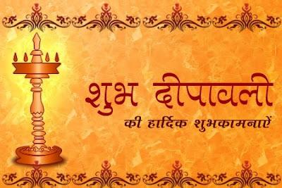 Diwali Wishes 2018,happy diwali with photos