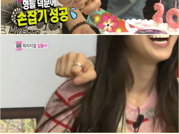 We Got Married Subbed Taemin Naeun | Daily K Pop News