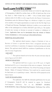 District session court notice