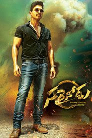 Download Film Sarrainodu (2016) HD Subtitle Indonesia