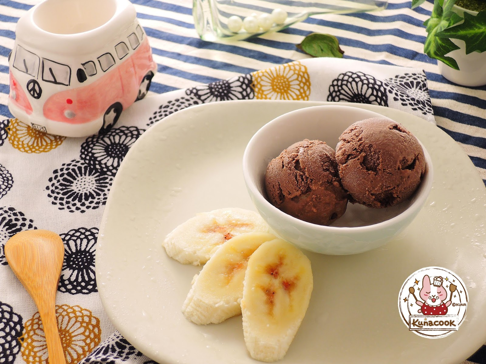 香蕉巧克力手工冰淇淋 homemade chocolate banana ice cream