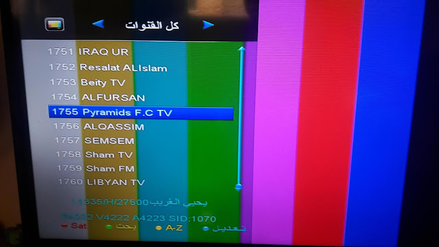 pyramides tv channel , تردد قناة بيرميدز, تردد قناة بيراميدز