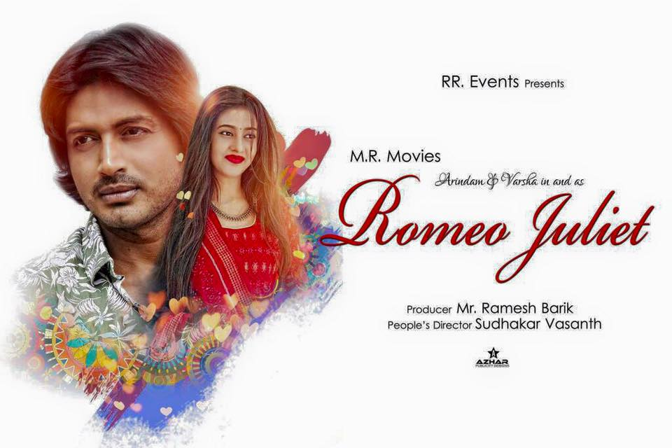 """Ollywood: """"Romeo Juliet"""" - Upcoming Odia Film of Arindam and Barsha - Release Date, Cast, Music Tracks, Other details, Music Tracks, Trailer, Cast/Crews, Film Review, Box Office Collection details will be updated here. Stay tuned OdiaPortal."""