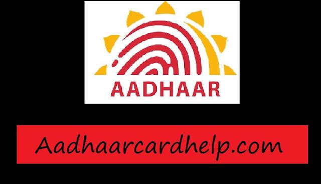 lost aadhar card enrollment slip and registered mobile number