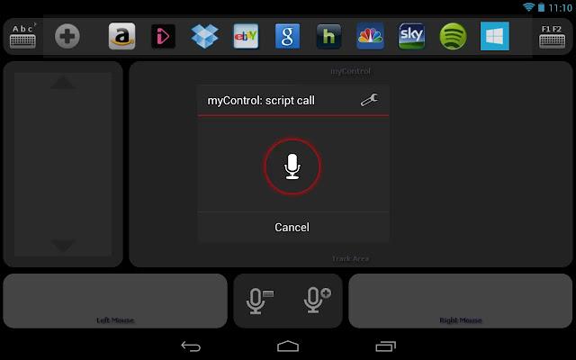 تطبيق My Control
