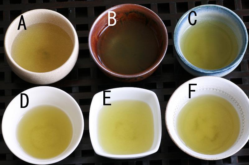 ノ As You Look At The Picture Above They Are All Of Same Tea But Placed In Diffe Cups So Have Taste