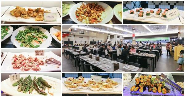 台中北屯|蓮荷御品齋養生素食、歐式Buffet、美食點心餐廳-上百道美食佳餚吃到飽