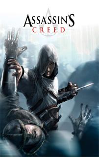 تحميل لعبة Assassins Creed 1 كاملة مجانا