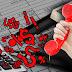 Teléfonos al rojo vivo: los clientes explotan las líneas de sus asesores para preguntar por el blanqueo de capitales