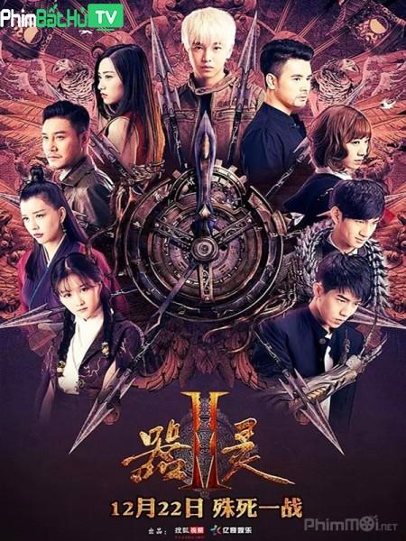 Khí Linh 2
