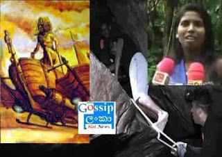 A woman crawled into ravana cave to wake up king ravana