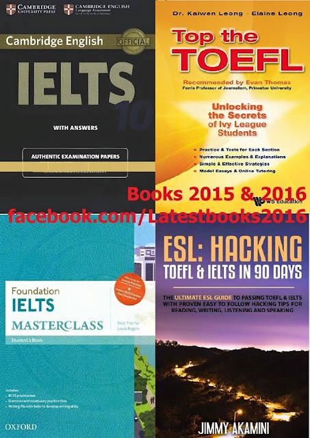 مجموعة من أهم كتب اللغة الإنجليزية لإجتياز امتحانات ال TOEFL & IELTS - موقع دروس4يو Dros4U