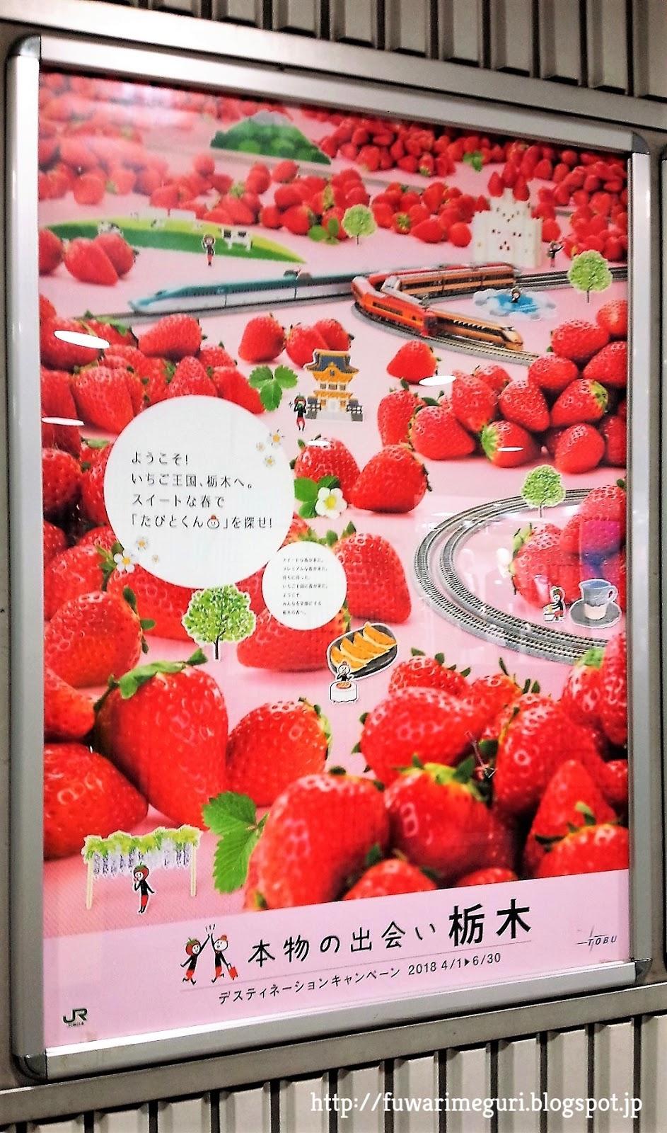 王子 商店 の イチゴ