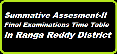 SA Summative Assement II Time Table | SA Table in Ranga Reddy | Final Examinations Time Table in Ranga Reddy Dist | Annual Examinations Schedule anounced | Schedule for Summative Assesment II in Ranga Reddy District | SA-II Examinations for Class I-IX from 09.03.2016 to 16.03.2016 communication of Time Table http://www.tsteachers.in/2016/02/rc-13-sa-summative-assesment-ii-time-table-final-exams-schedule.html