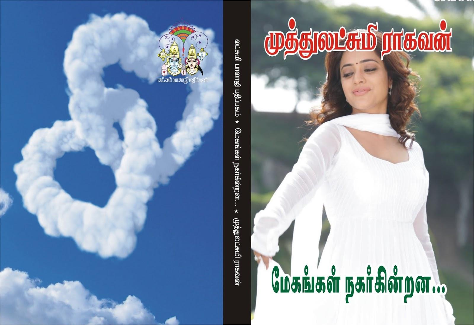 Tamil Novels Pdf Muthulakshmi Raghavan
