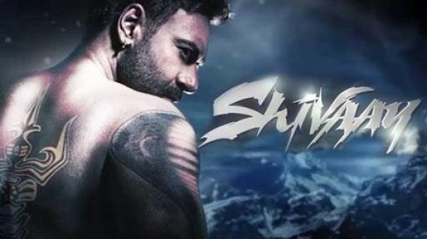 Latest Ajay Devgan Movie Shivaay (2016) box office collection Verdict (Hit or Flop) wiki, report New Records, Overseas day and week end.