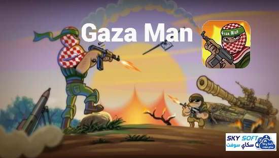 تحميل لعبة غزه مان Man Gaza للاندرويد اخر اصدار