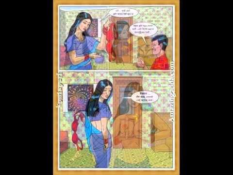 Sabita Vabi Comics In Bengali - xsonarseek
