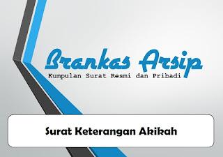 logo contoh surat keterangan akikah atau sertifikat aqiqah