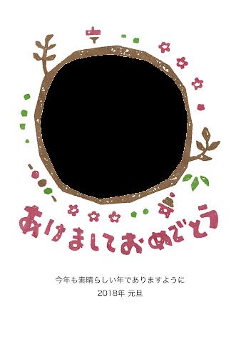丸い写真フレーム付きの芋版年賀状