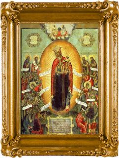 Икона родившихся с 23 июня по 22 июля (знак зодиака Рак)  -  «Всех скорбящих радость»