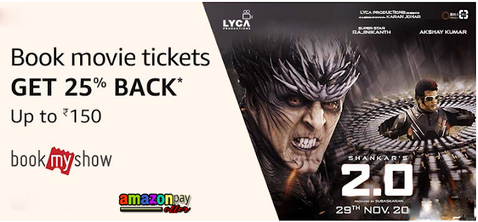 Latest Amazon pay movie  ticket booking Rs.150 Cashback offer - amazon pay offers